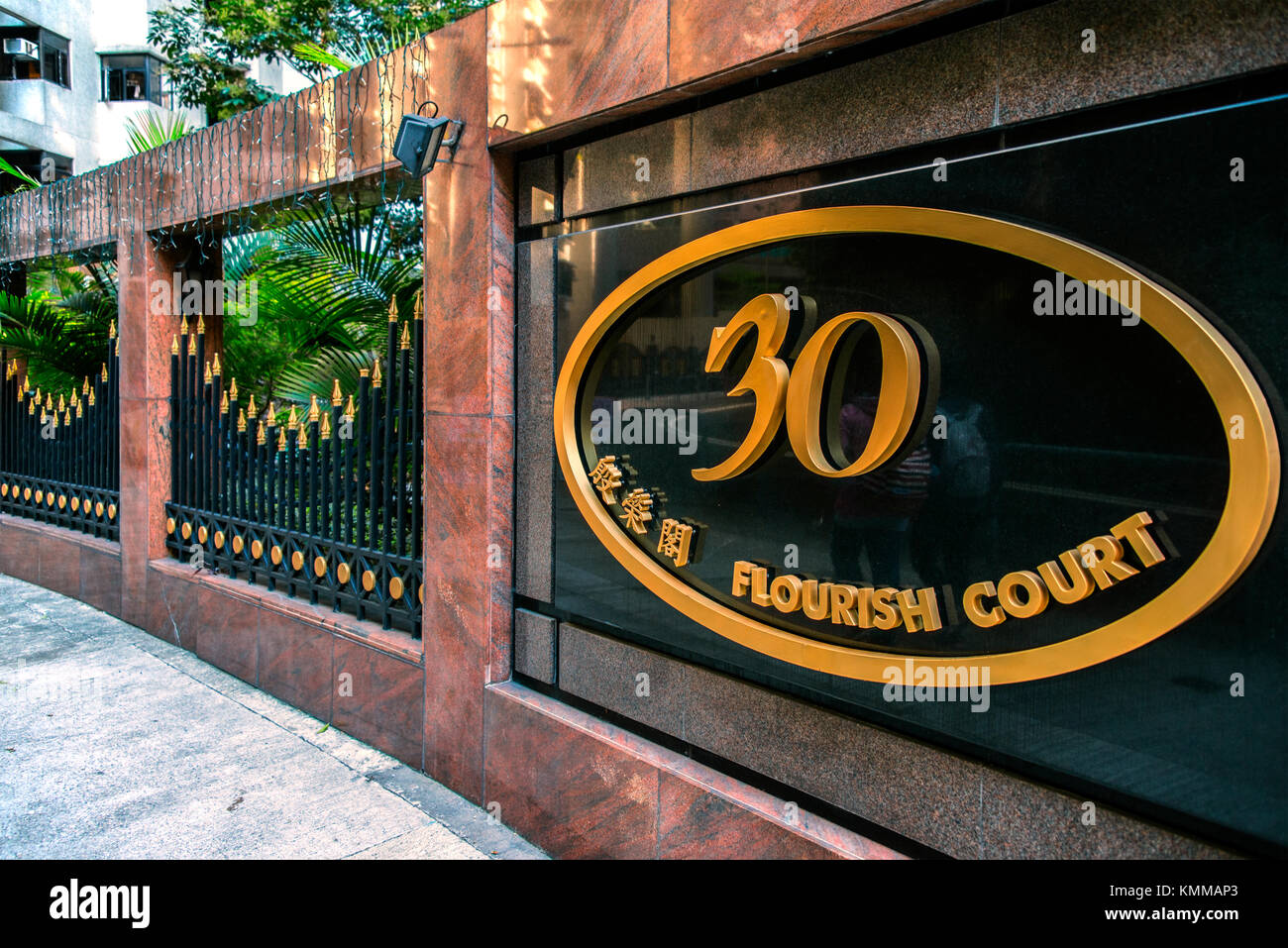 Flourish Court, High Rise Apartment  Block, Address Plaque and Boundary Wall, Hong Kong - Stock Image