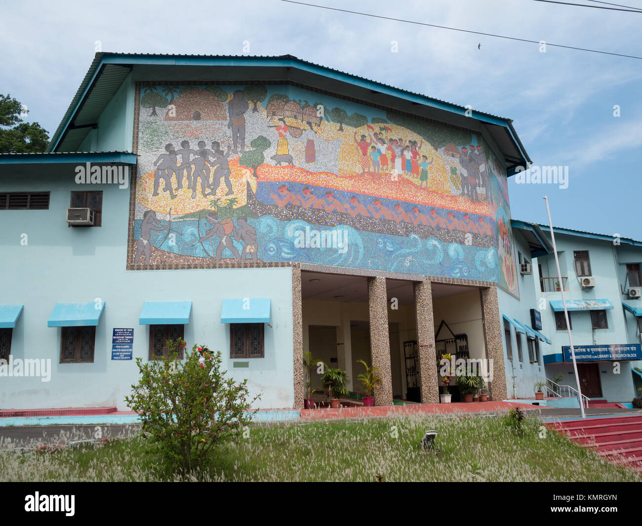 Entrance to the Anthropological Museum, Port Blair - Stock Image