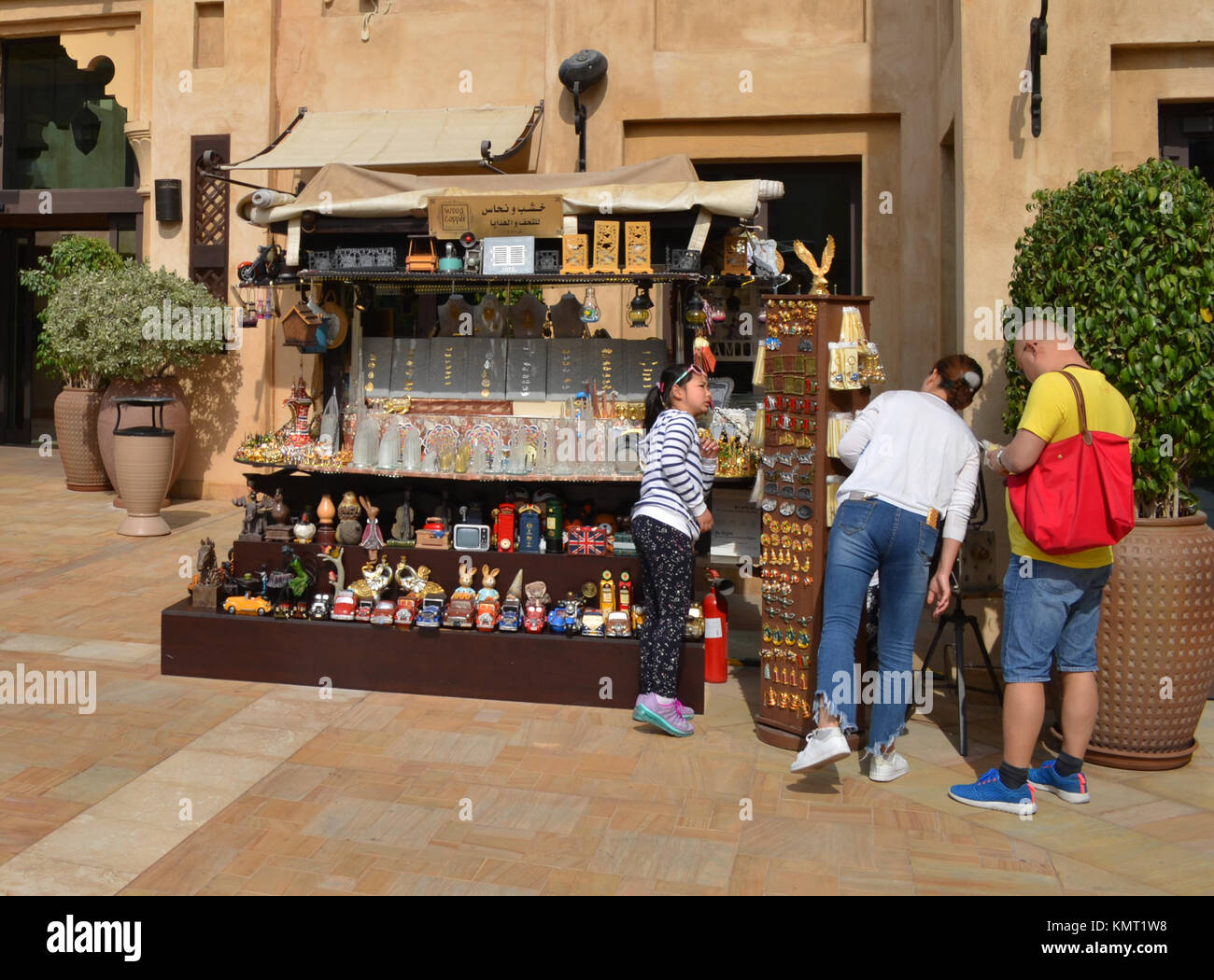 Family time shopping together for souvenirs in Dubai - Stock Image