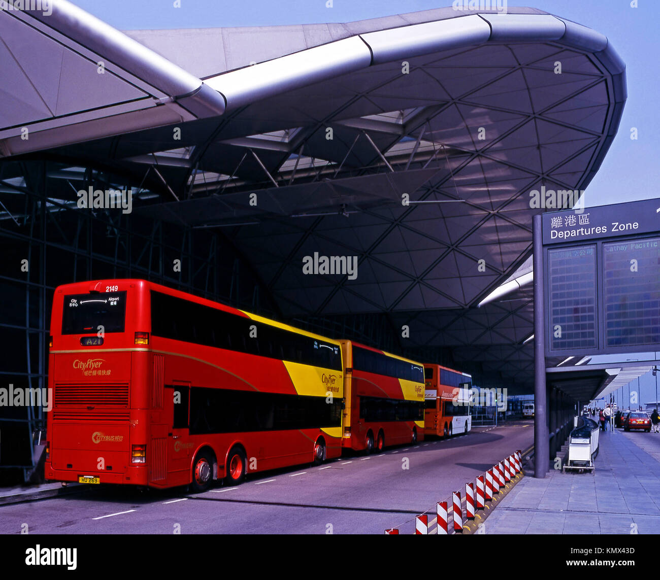 Chep Lak Kok International Airport, Hong Kong, SAR, China - Stock Image