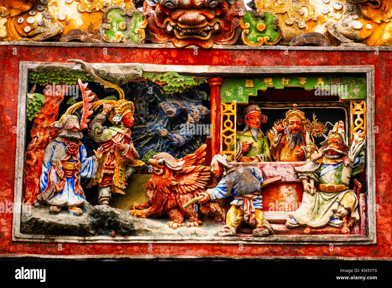 Ceramic Figures Statues Dragons Chen Ancestral Taoist Temple Guangzhou City Guangdong Province China. Most famous - Stock Image