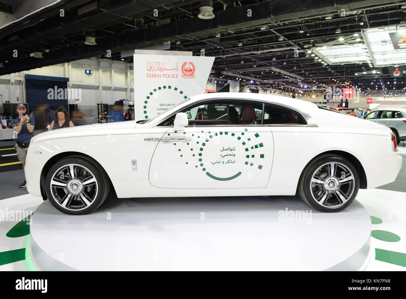 Dubai Uae November 18 The Rolls Royce Wraith Of Dubai Police Car Stock Photo Alamy