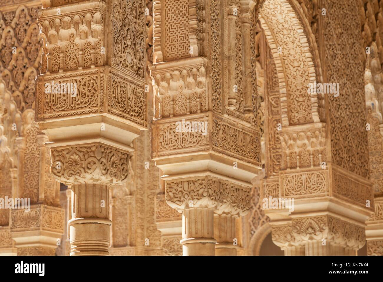 Moresque ornaments from Alhambra Islamic Royal Palace, Granada, Spain. 16th century. - Stock Image