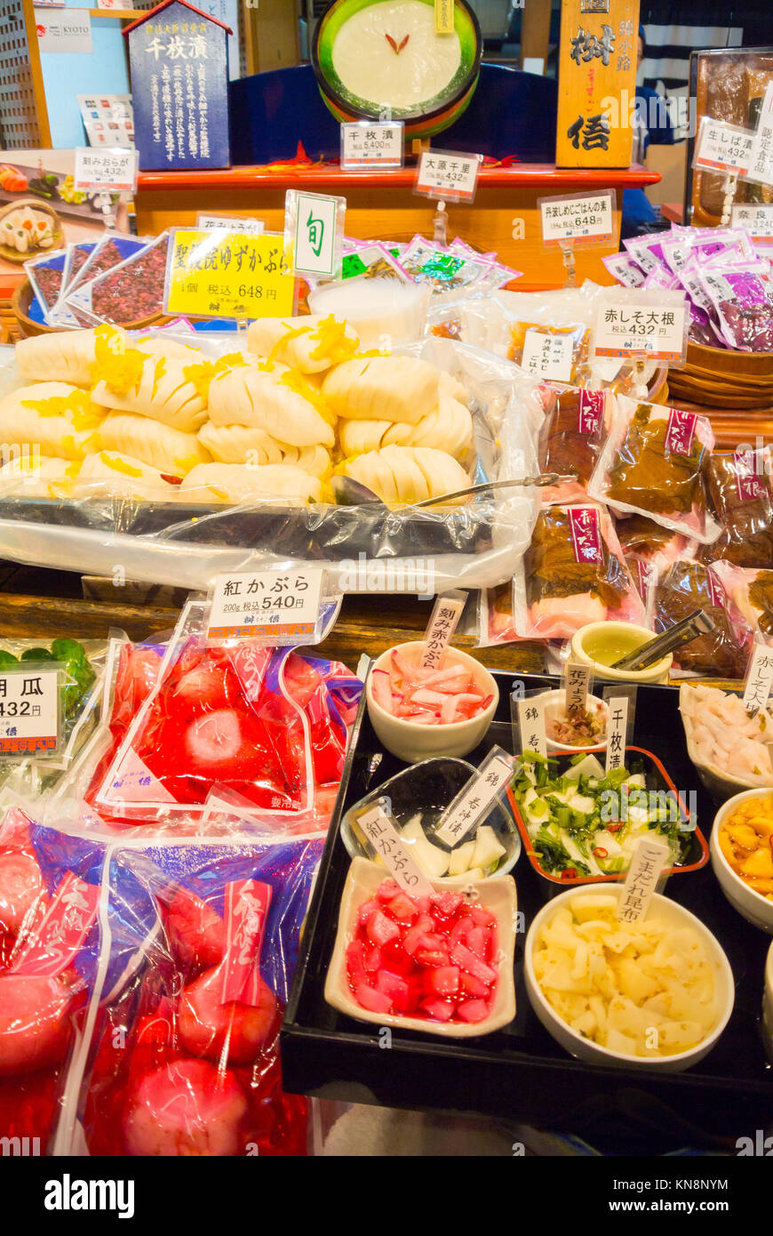 Tsukemono Stand Kyoto Japan - Stock Image