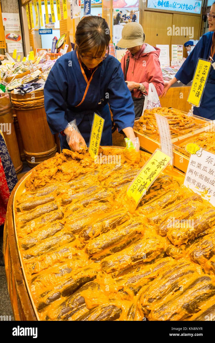 Nishiki Market Kyogto Japan - Stock Image