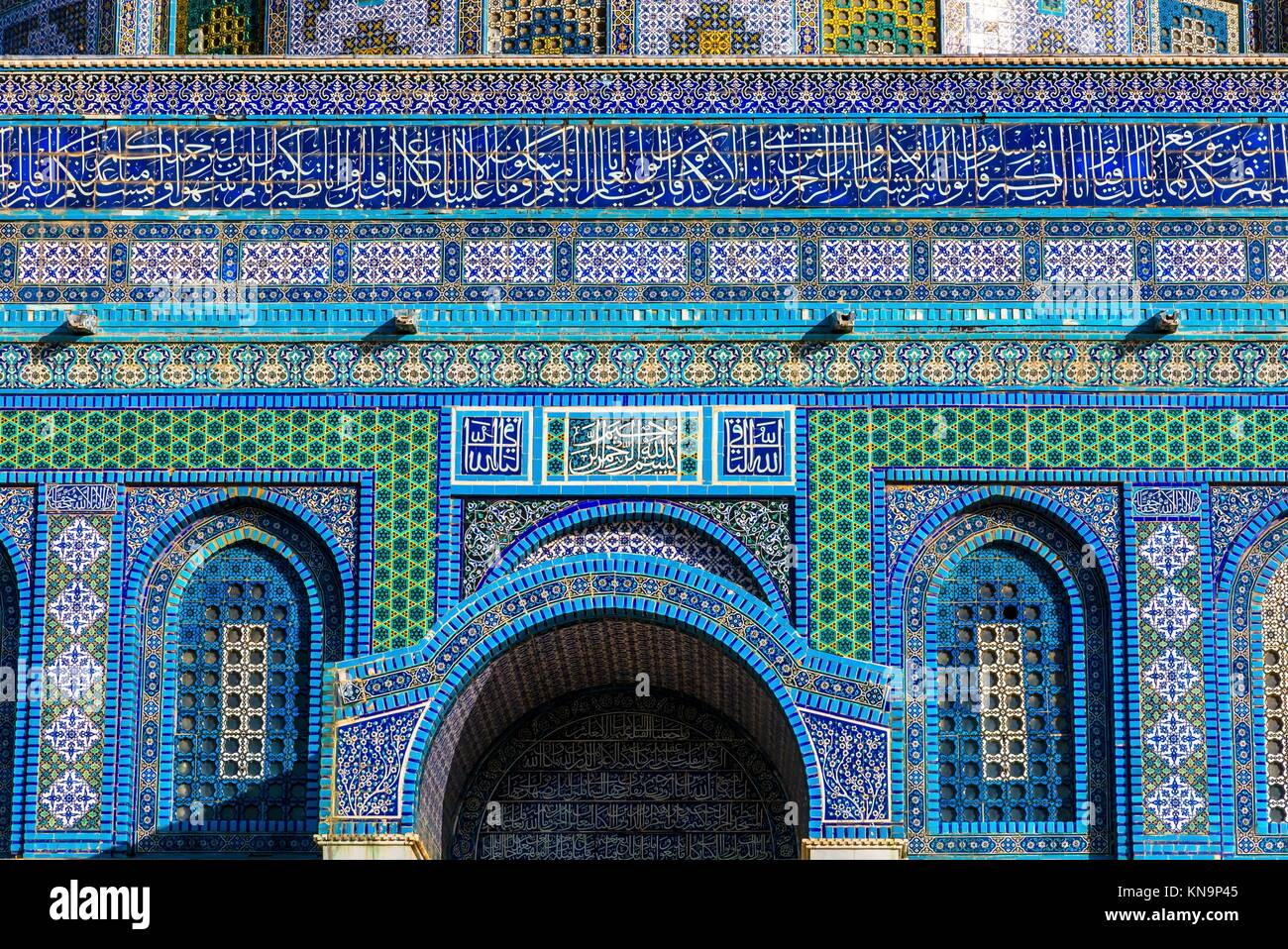 Dome of the Rock Islamic Decorations Mosque Temple Mount Jerusalem Israel. Built in 691 One of most sacred spots - Stock Image
