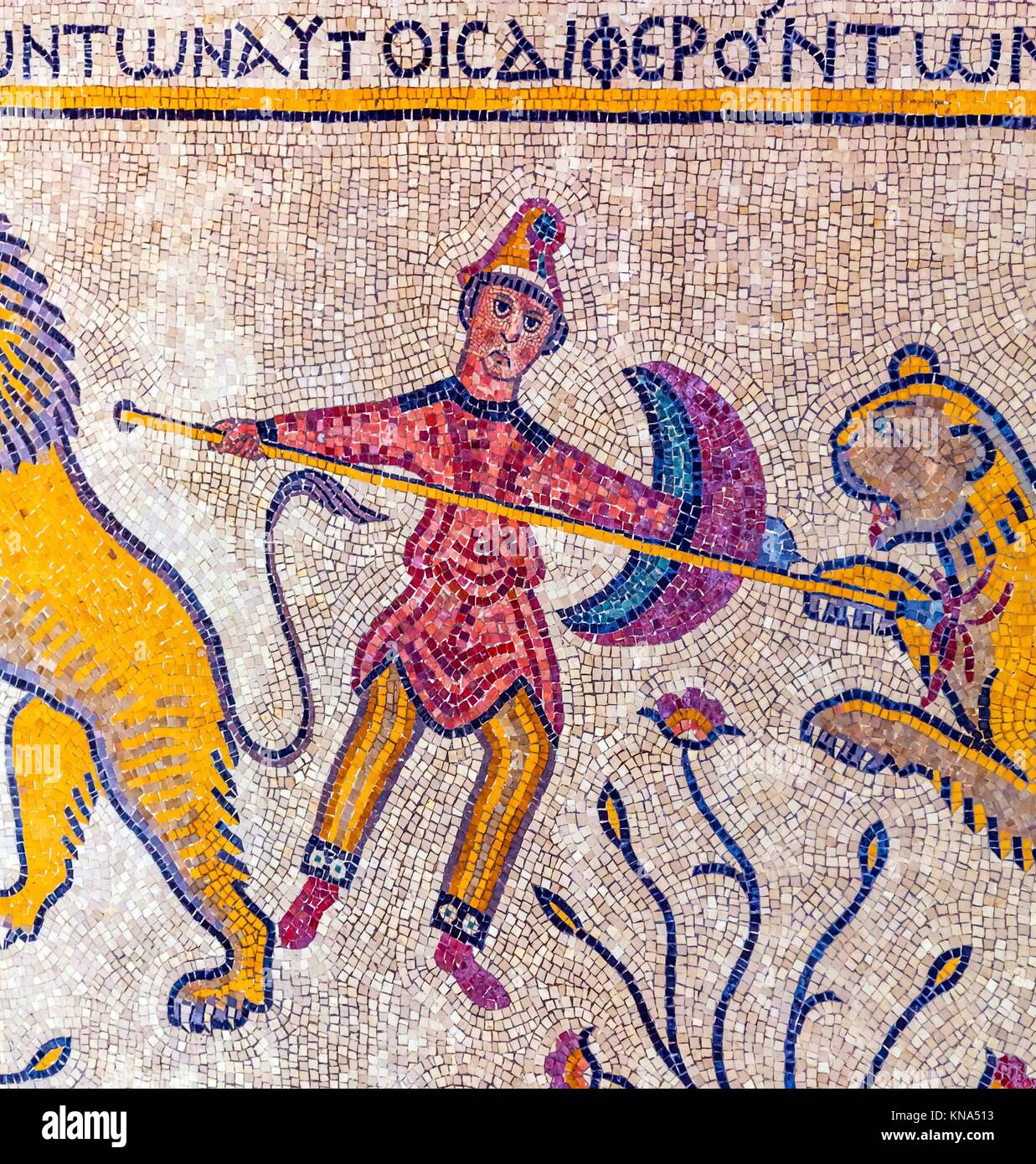 Ancient 6th Century People Animal Mosaic Memorial Church Moses Mount Nebo Jordan. Mount Nebo where Moses saw the Stock Photo