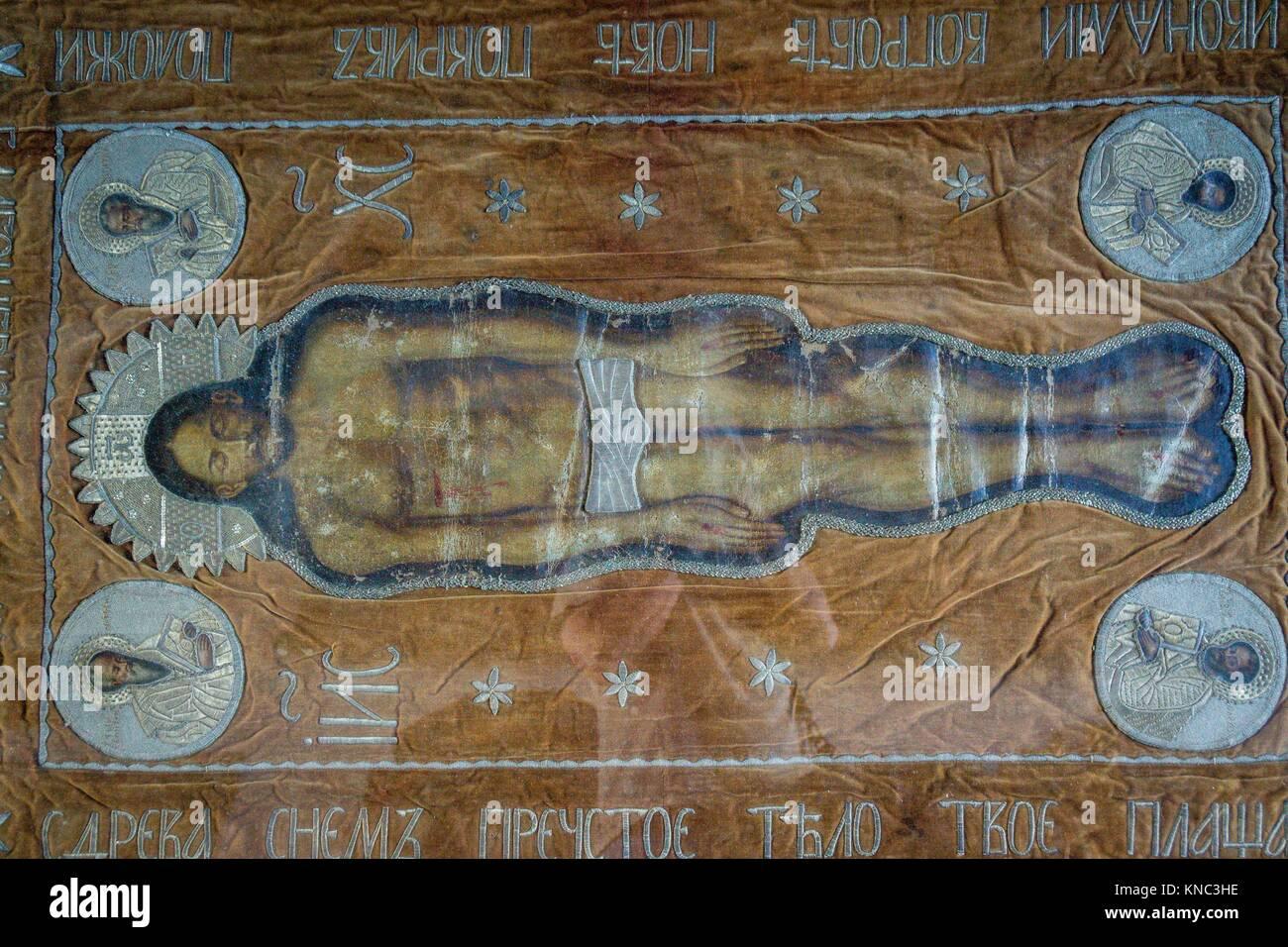 ephitaphios, siglo XIX, museo de los iconos, castillo Real, Sanok, Podkarpackie Voivodeship, Poland, Eastern Europe Stock Photo