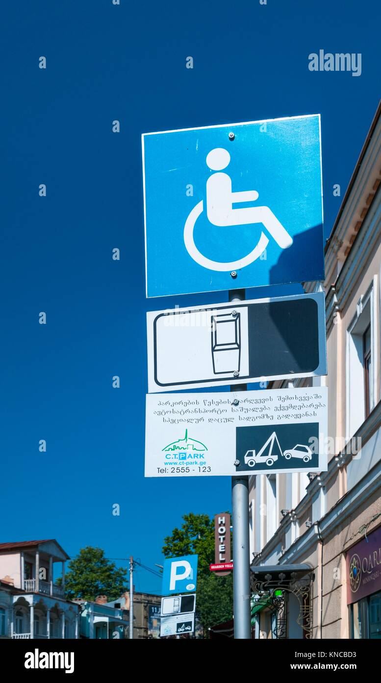 Handicapped sign. Tbilisi City, Georgia, Middle East. Stock Photo