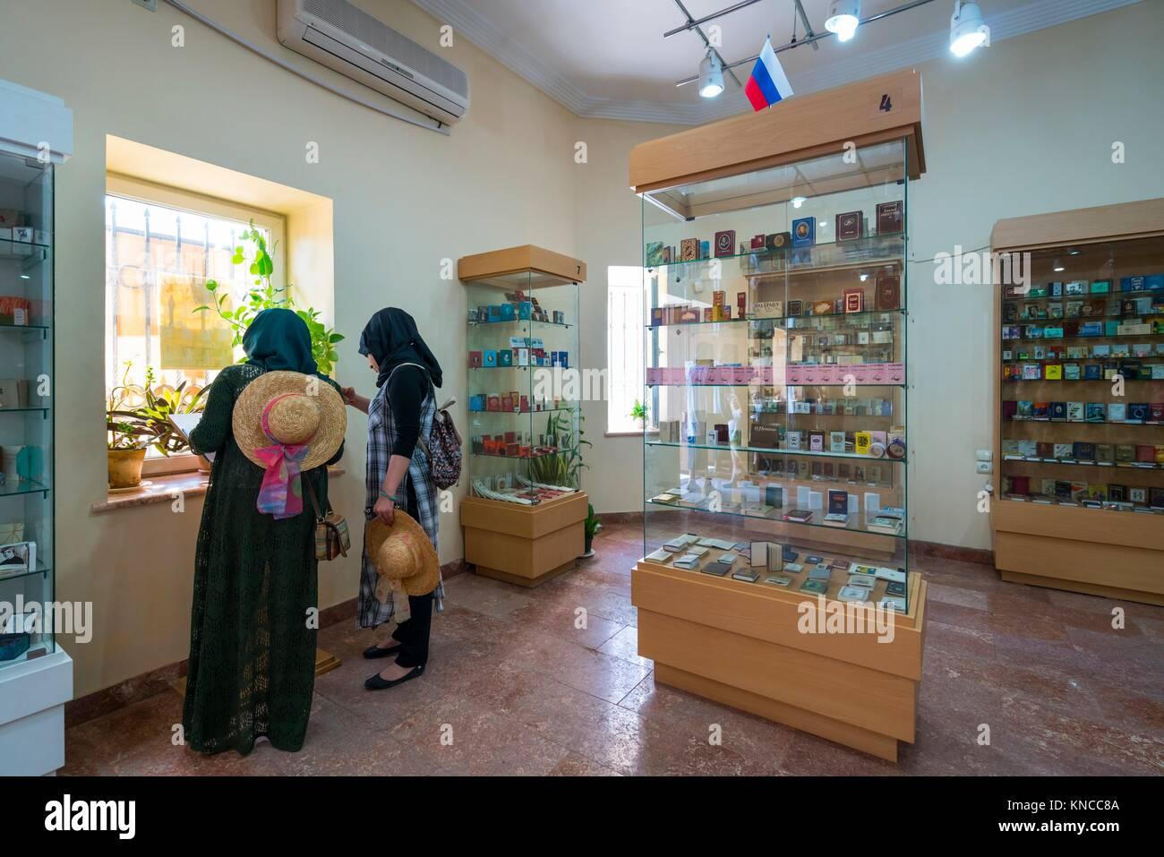 Miniature Book Museum, Old City, Baku City, Azerbaijan, Middle East. - Stock Image
