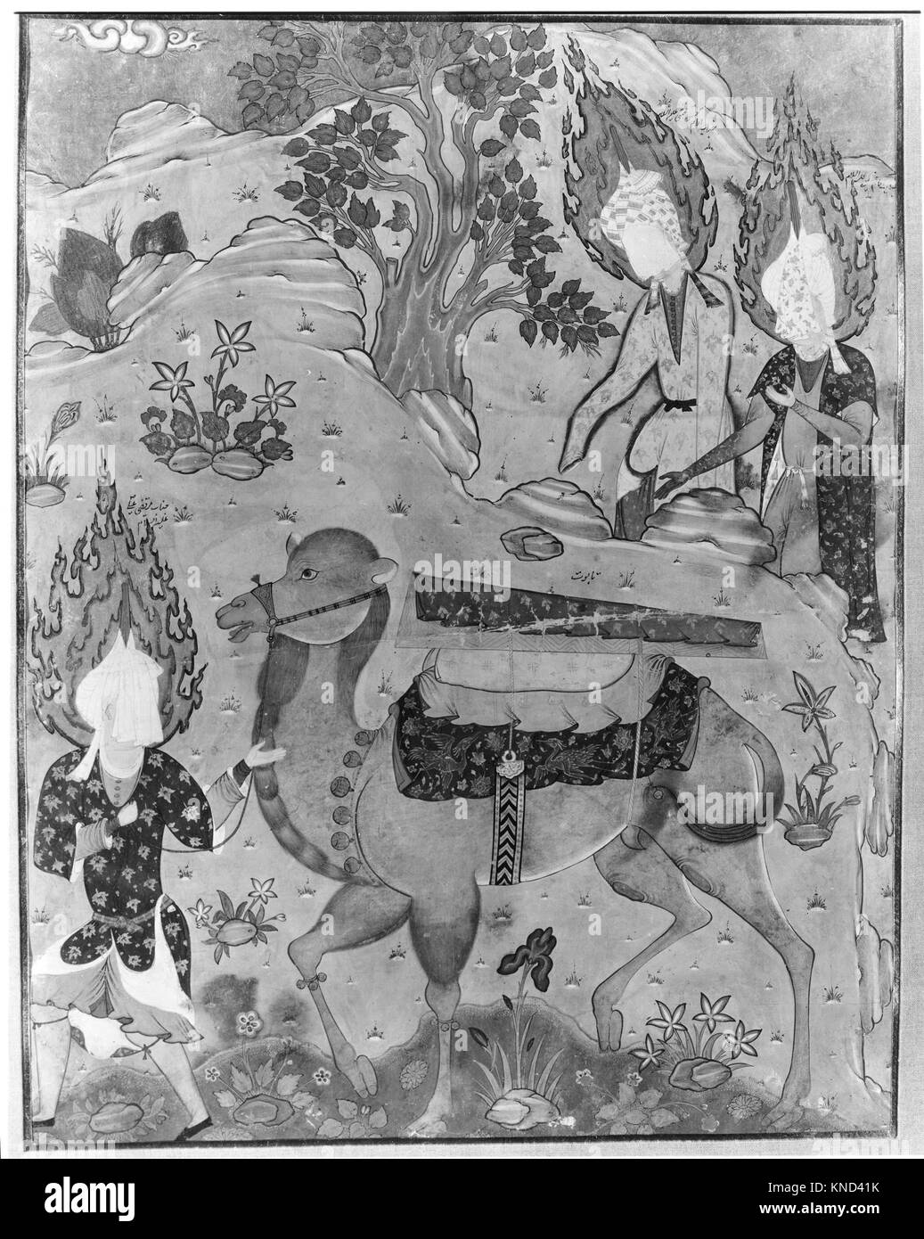 Coffin of Imam 'Ali , Folio from a Falnama (The Book of Omens) of Ja'far al-Sadiq MET 147004 451017 - Stock Image
