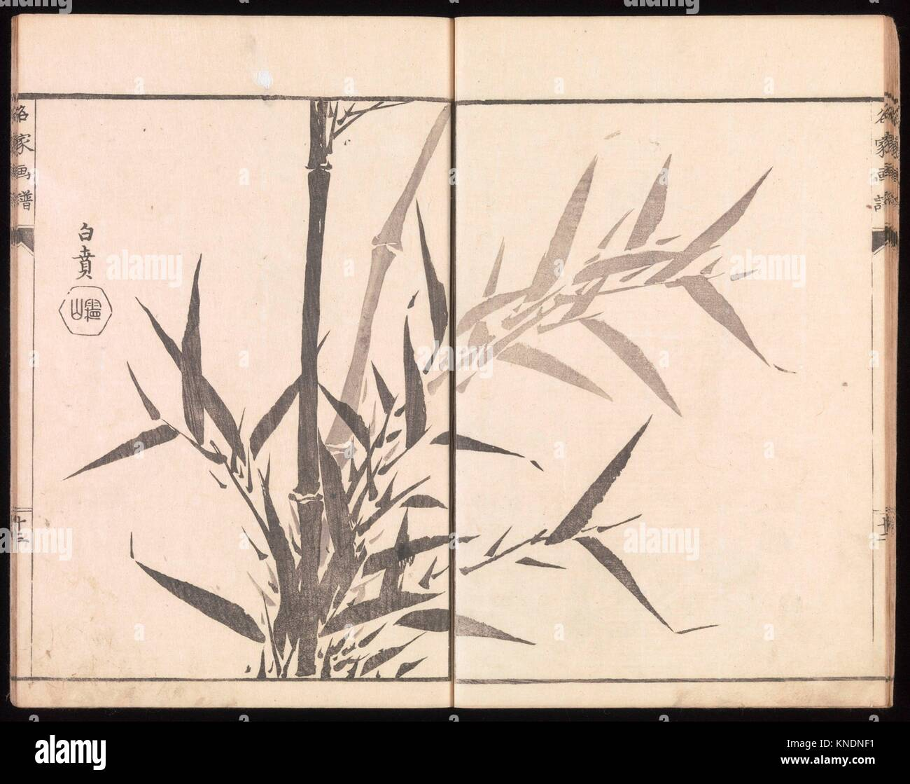 Sketches Reproduced from Works of Famous Artists. Artist: Kawanabe Kyosai (Japanese, 1831-1889) and many others; Period: Edo period (1615-1868); Stock Photo