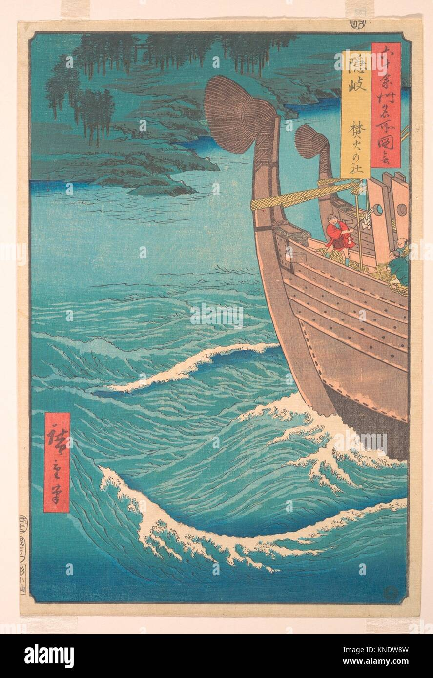 The Takihi Shrine, Oki Province, from the series Views of Famous Places in the Sixty-Odd Provinces. Artist: Utagawa Stock Photo