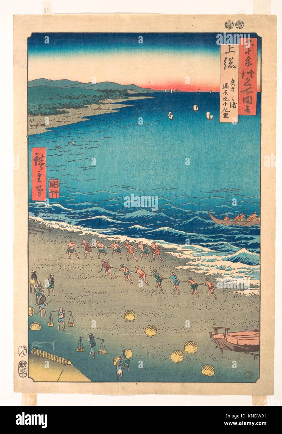 Yasashi Beach, known as Kujukuri, Kazusa Province, from the series Views of Famous Places in the Sixty-Odd Provinces. Stock Photo