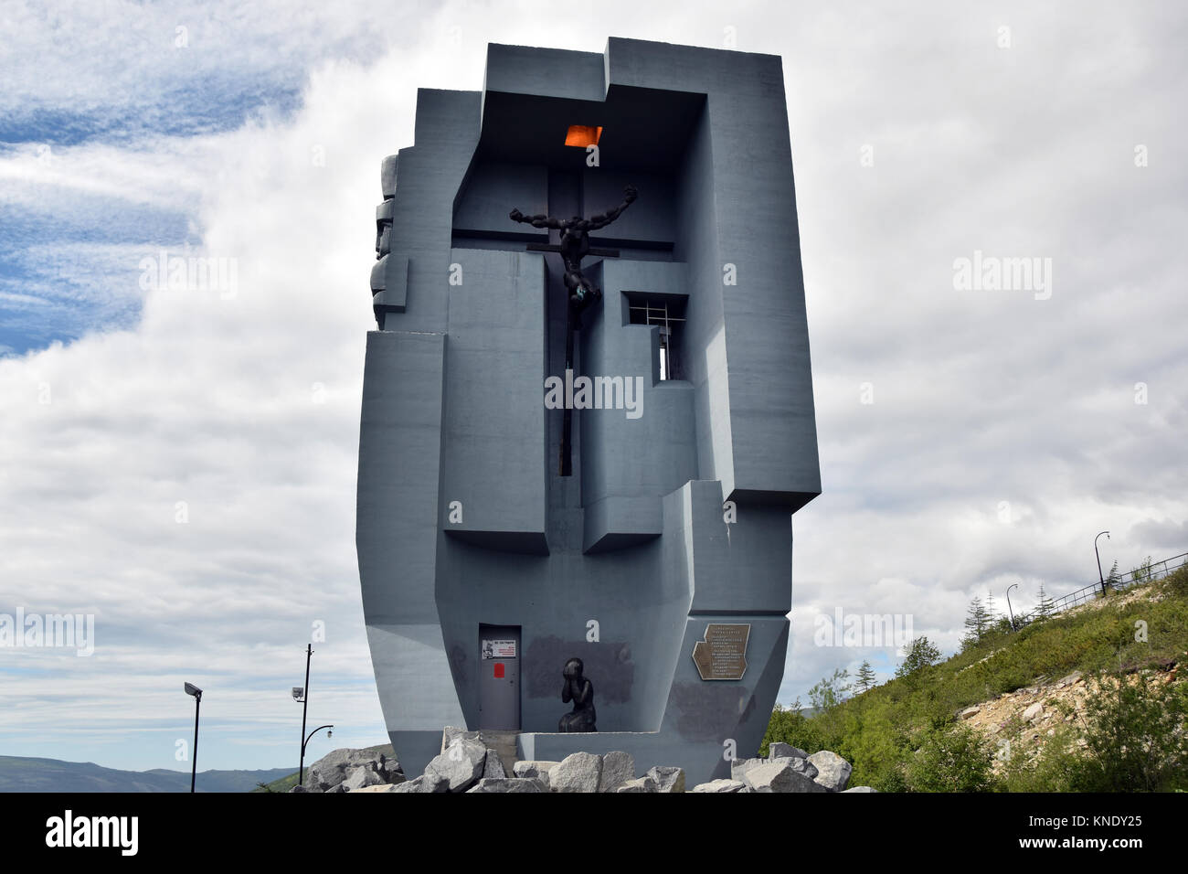 The Mask of Sorrow in Magadan, the capital city of Kolyma, which remembers the victims of the soviet repression. - Stock Image