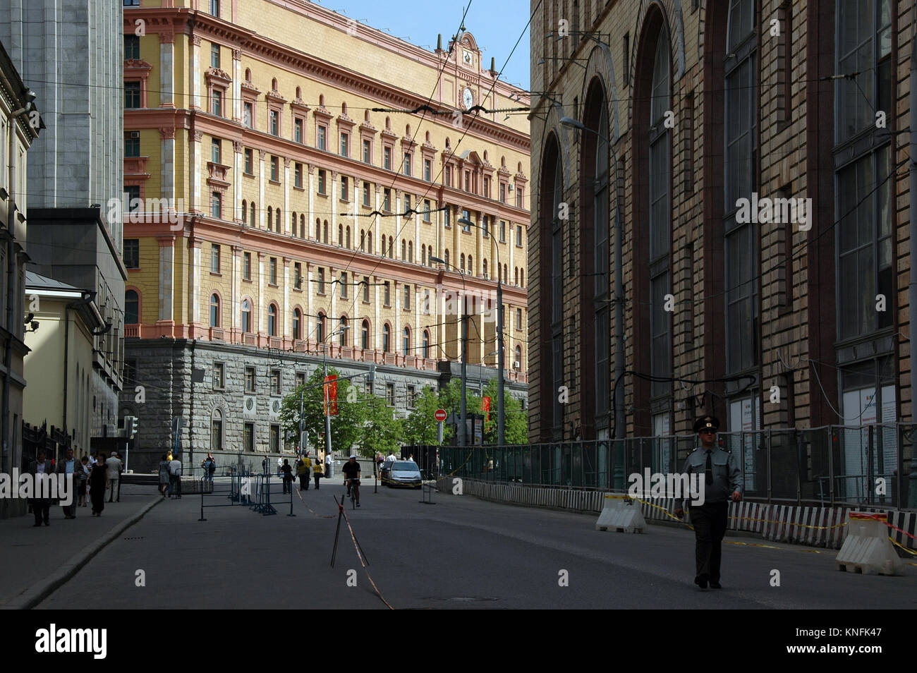 In Moscow, the Loubianka was the building of the soviet repression security organs: Tcheka, NKVD, OGPU, KGB. - Stock Image