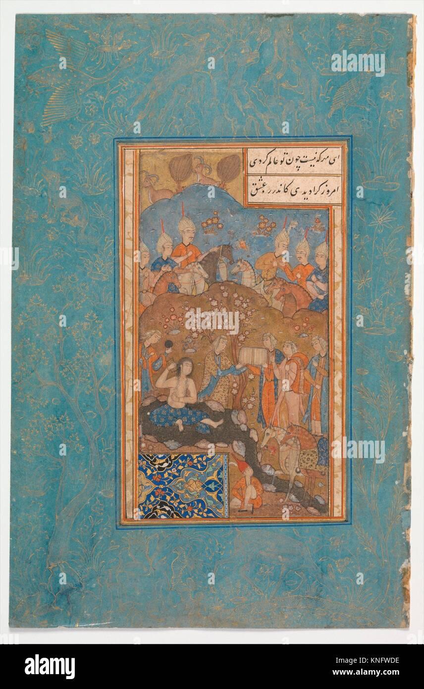 Khusrau Spies Shirin Bathing, Folio from a Khamsa (Quintet) of Nizami. Author: Nizami (Ilyas Abu Muhammad Nizam - Stock Image