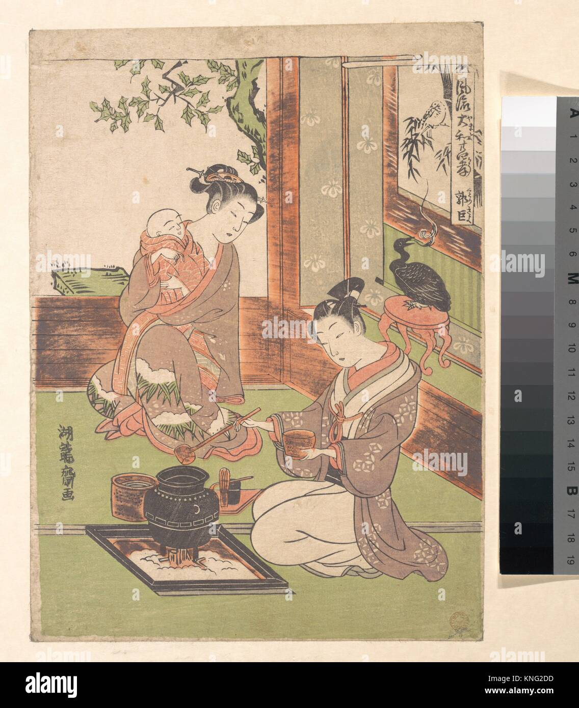 Modern Versions of the twenty-four Paragons of Filial Piety: Guo Zhu. Artist: Isoda Koryusai (Japanese, 1735-ca. Stock Photo
