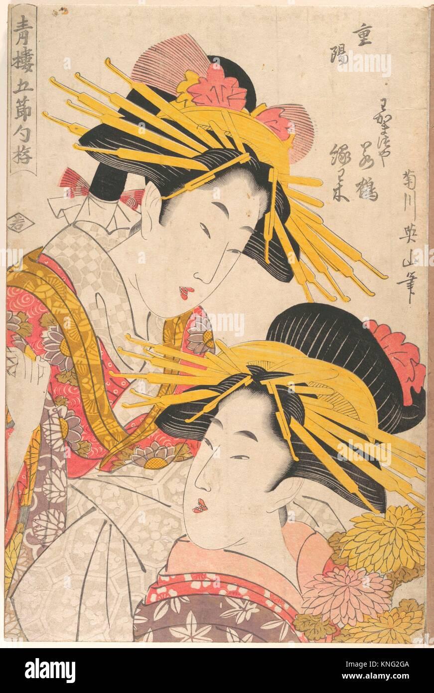 Album of Prints by Kikugawa Eizan, Utagawa Kunisada, and Utagawa Kunimaru. Artist: Nineteen prints by Kikugawa Eizan - Stock Image