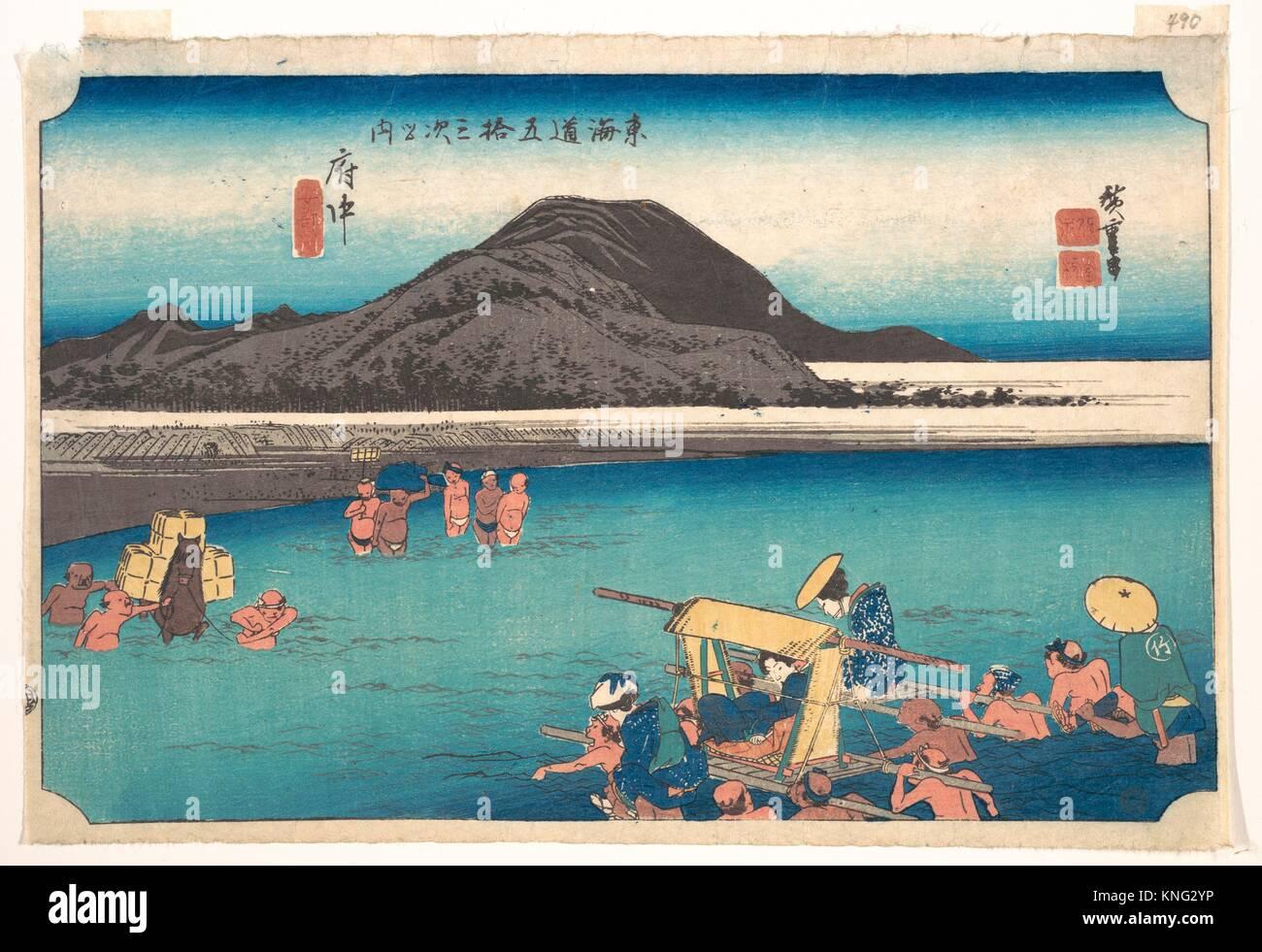 東海道五oä¸‰æ¬¡ä¹‹å†… 府中 安部川/Travellers - Stock Image