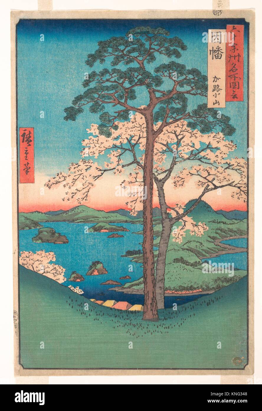 View of Kajikoyama, Inaba Province, from the series Views of Famous Places in the Sixty-Odd Provinces. Artist: Utagawa Stock Photo
