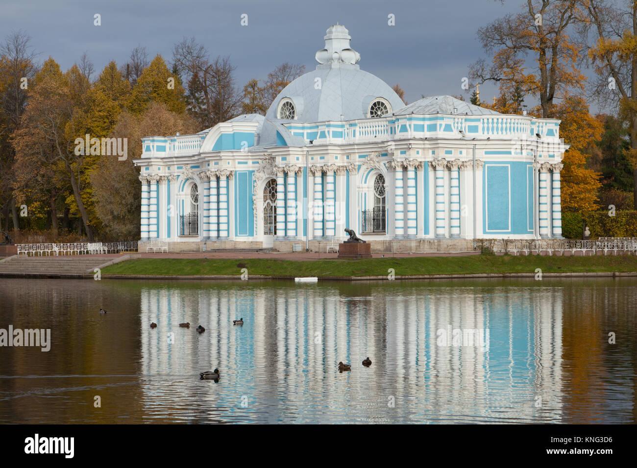Grotto pavilion in Catherine park of Tsarskoe Selo, Saint Petersburg, Russia. - Stock Image