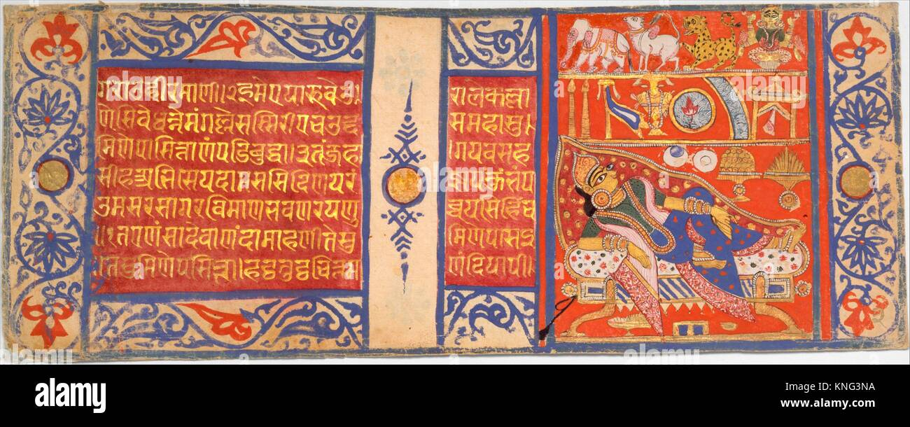 Devananda's Fourteen Auspicious Dreams Foretelling the Birth of Mahavira: Folio from a Kalpasutra Manuscript. - Stock Image
