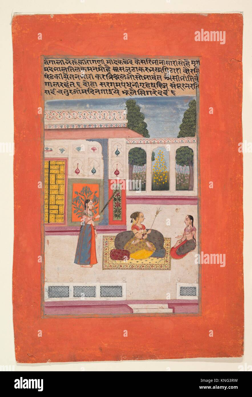 Bangali Ragini: Folio from a ragamala series (Garland of Musical Modes). Date: 1709; Culture: India (Rajasthan, - Stock Image