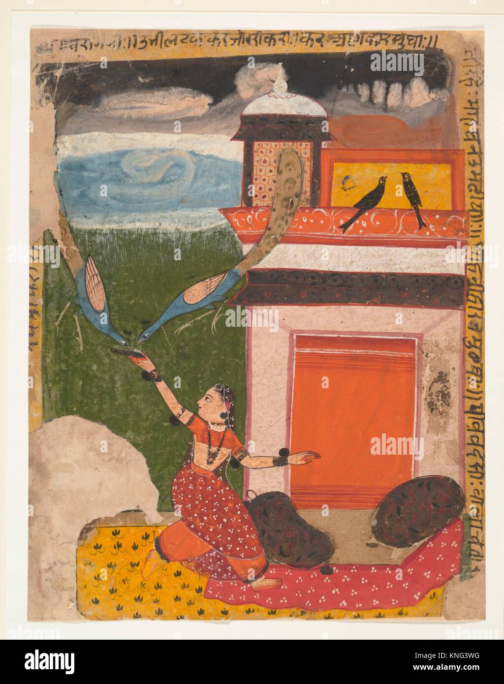 Madhumadhavai Ragini: Page from a Dispersed Ragamala Series (Garland of Musical Modes). Date: ca. 1640-50; Culture: - Stock Image