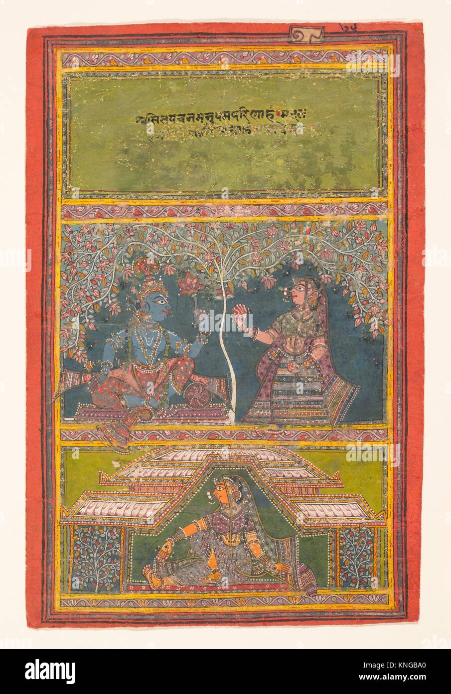 Krishna and Radha Conversing: Page from a Dispersed Gita Govinda (Loves of Krishna). Date: 18th century; Culture: - Stock Image