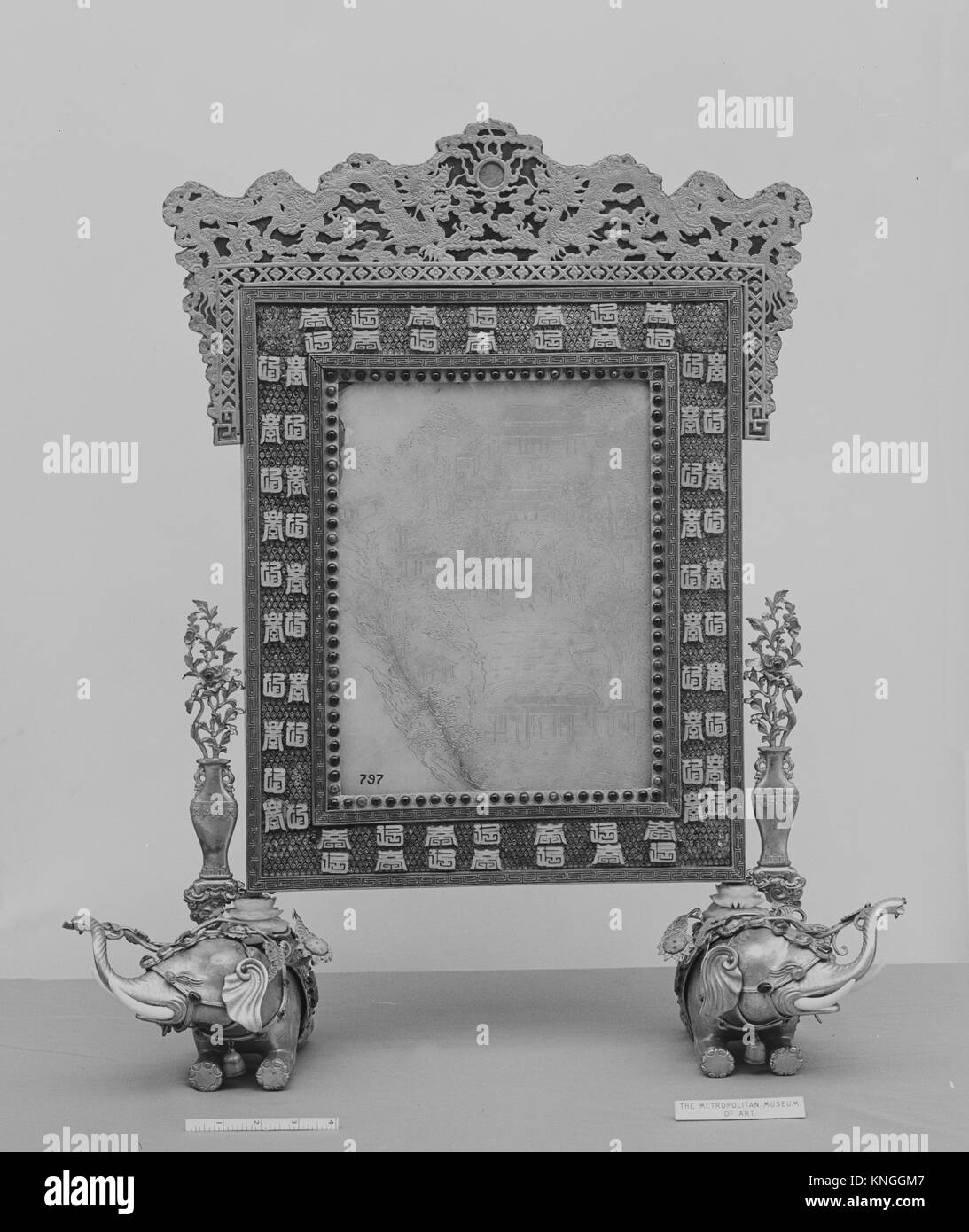 Table screen. Period: Qing dynasty (1644-1911), Jiaqing period (1796-1820); Culture: China; Medium: Jadeite, pale - Stock Image