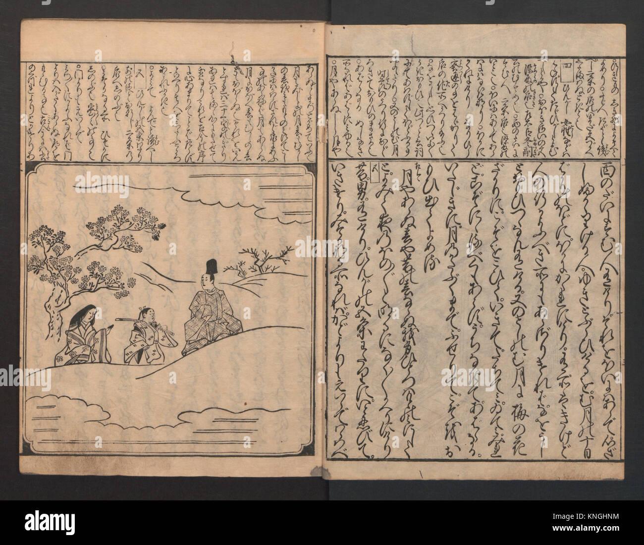 伊勢物語頭書抄/Tales of Ise with Annotations - Stock Image