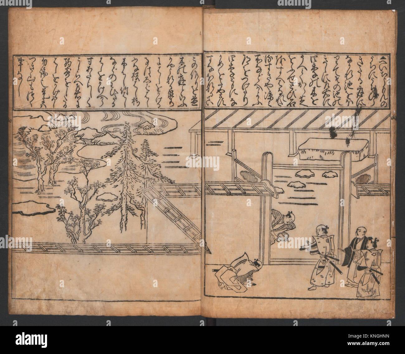 築山図庭画畫 余慶作り庭の図/A - Stock Image