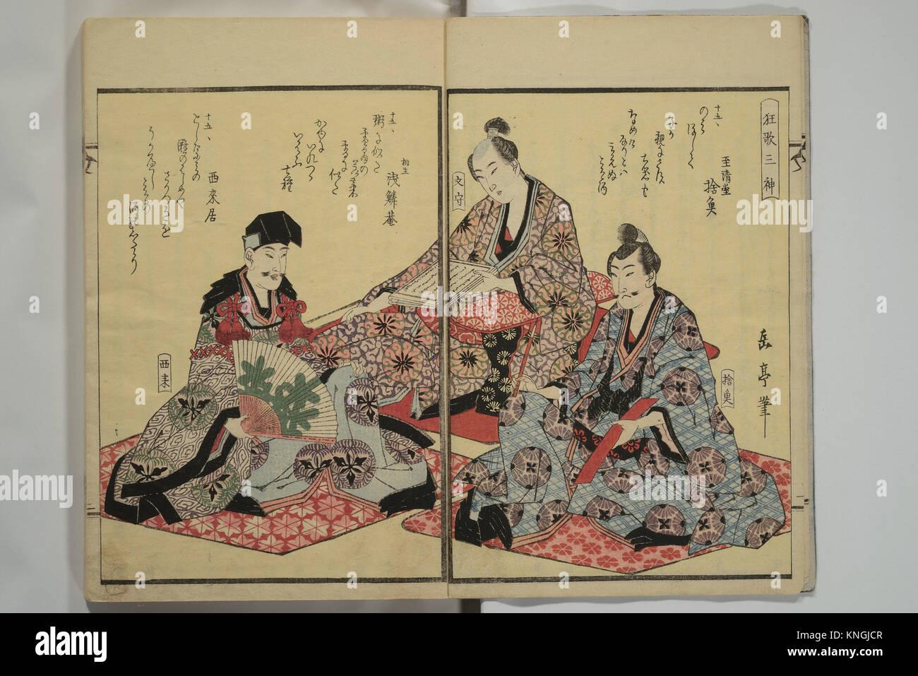 Collection of Kyoka Verse with Portraits of Poets in Famous Numerical Groupings (Kyoka meisu gazo shu). Artist: - Stock Image