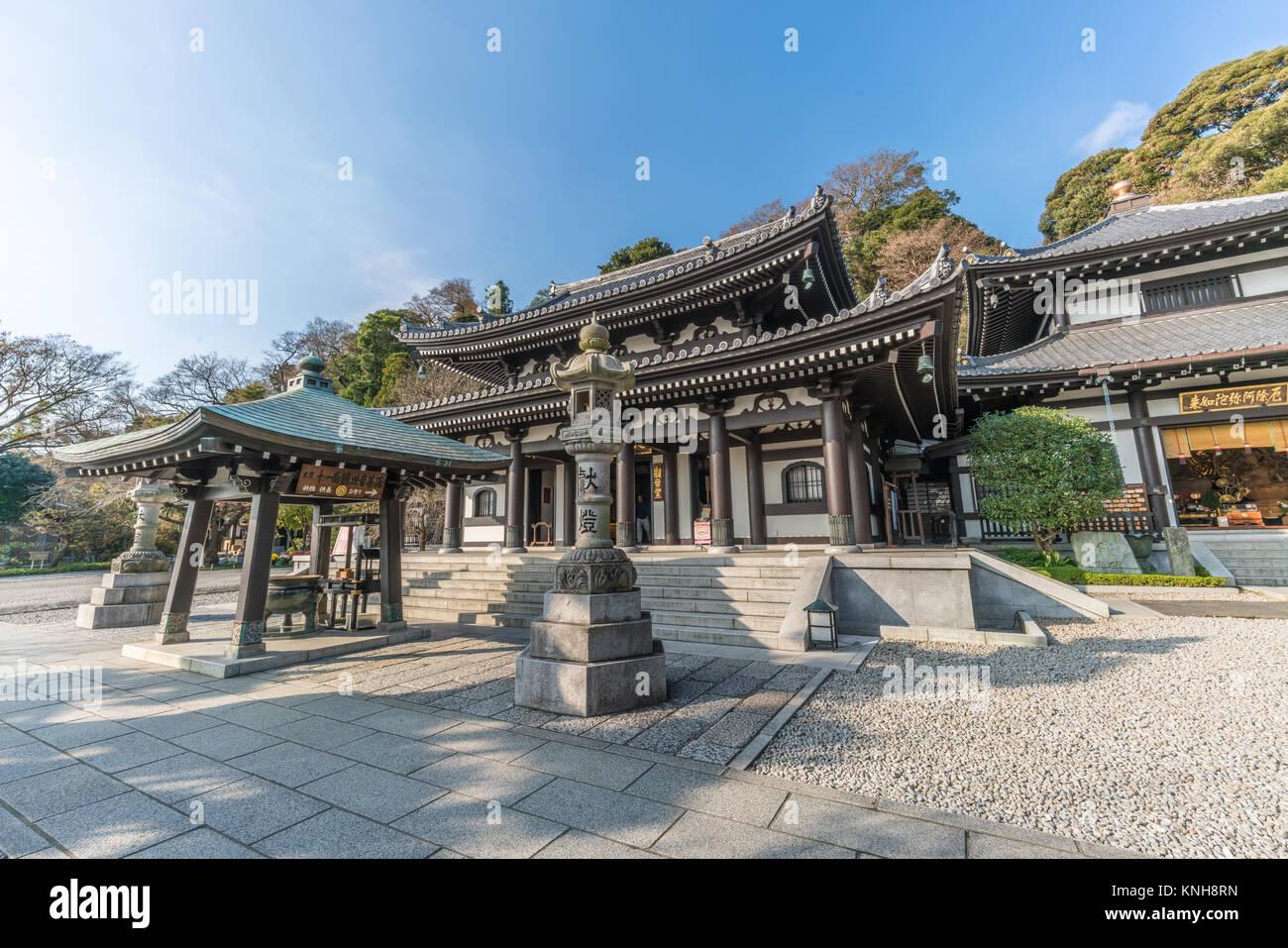 Kamakura, Kanagawa Prefecture, Japan - November 16, 2017 - Haze-dera temple or Hase-kannon temple. Jokoro (Incense - Stock Image