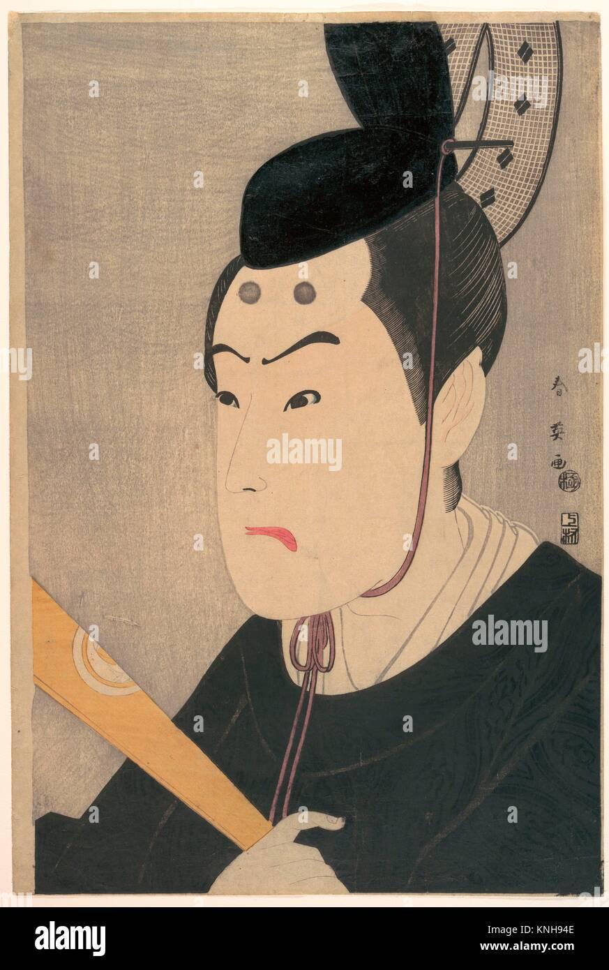 Bando Hikosaburo III as Sugawara no Michizane, from the Kabuki play, Sugawara's Secrets of Calligraphy (Sugawara - Stock Image