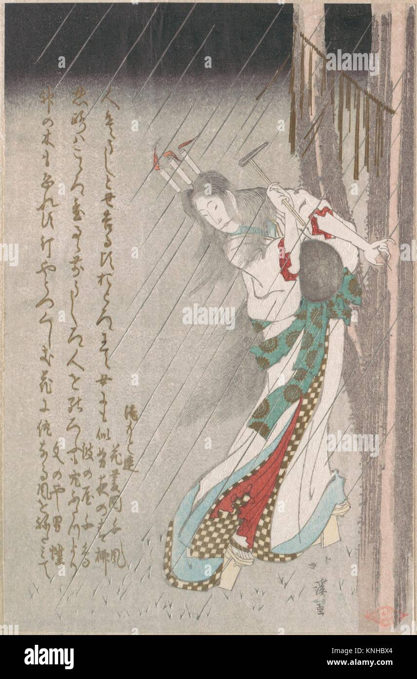 Ushi-no-toki mairi/Woman in the Rain at Midnight Driving a Nail into a Tree to Invoke Evil on Her Unfaithful Lover. - Stock Image