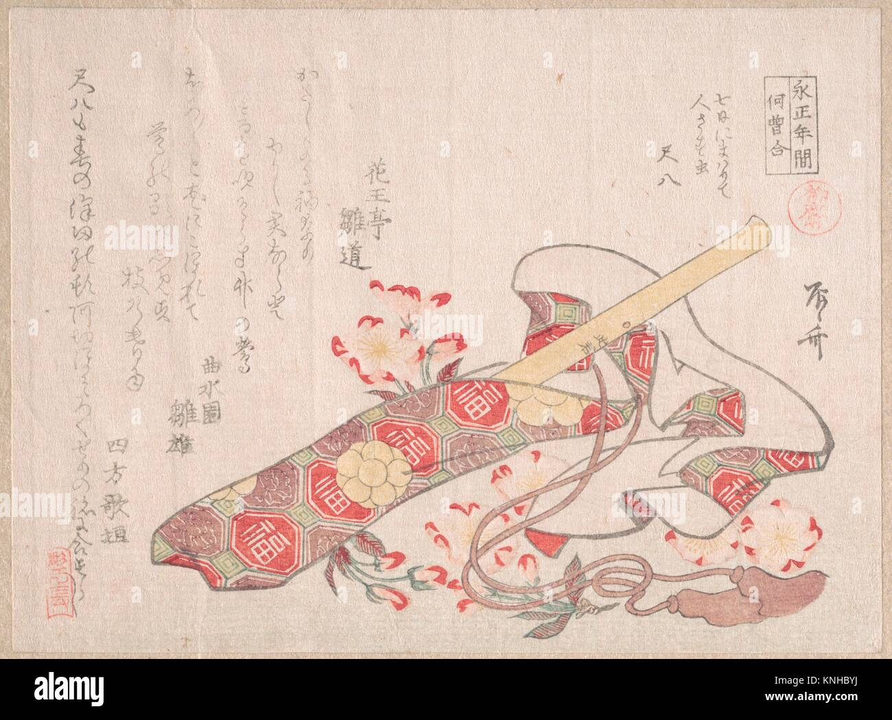 Shakuhachi, (a kind of bamboo flute), with Its Cover and Cherry Flowers. Artist: Ryuryukyo Shinsai (Japanese, active - Stock Image