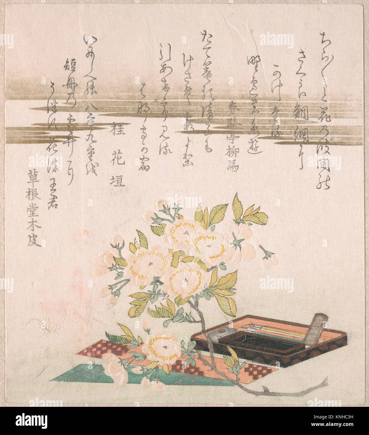 Branch With Cherry Flowers Writing Box And Sheet Of Paper For Poem
