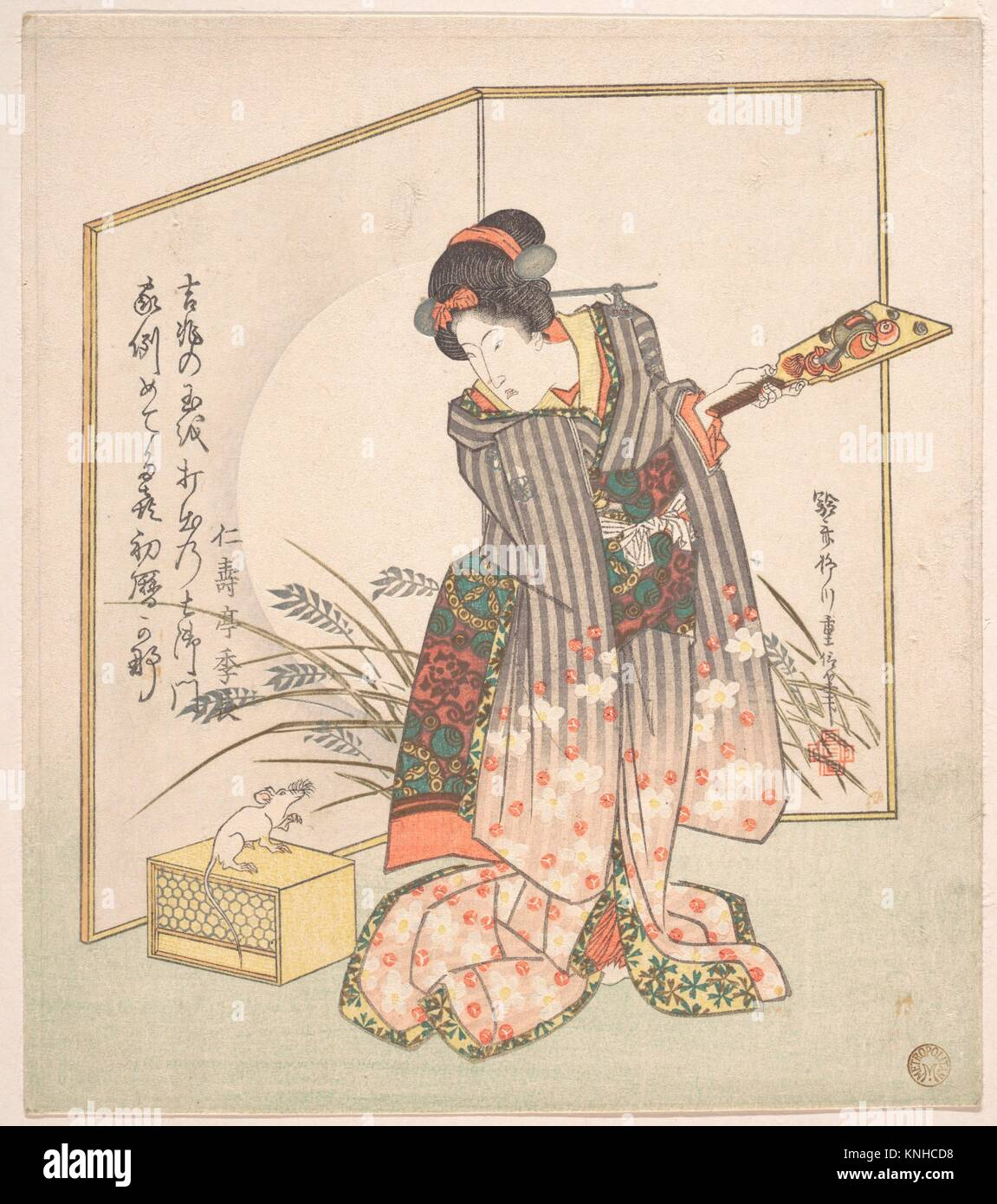 New year greeting card for rat year artist yanagawa shigenobu new year greeting card for rat year artist yanagawa shigenobu japanese 1787 1832 period edo period 1615 1868 date 1828 culture japan m4hsunfo