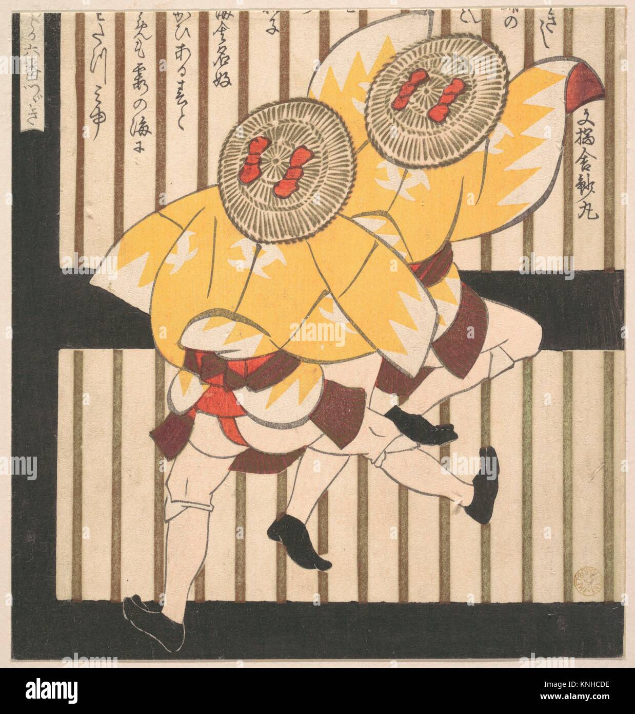 Two Men Wearing Yellow Coats and Straw Hats with Red Bows. Artist: Yashima Gakutei (Japanese, 1786?-1868); Period: - Stock Image