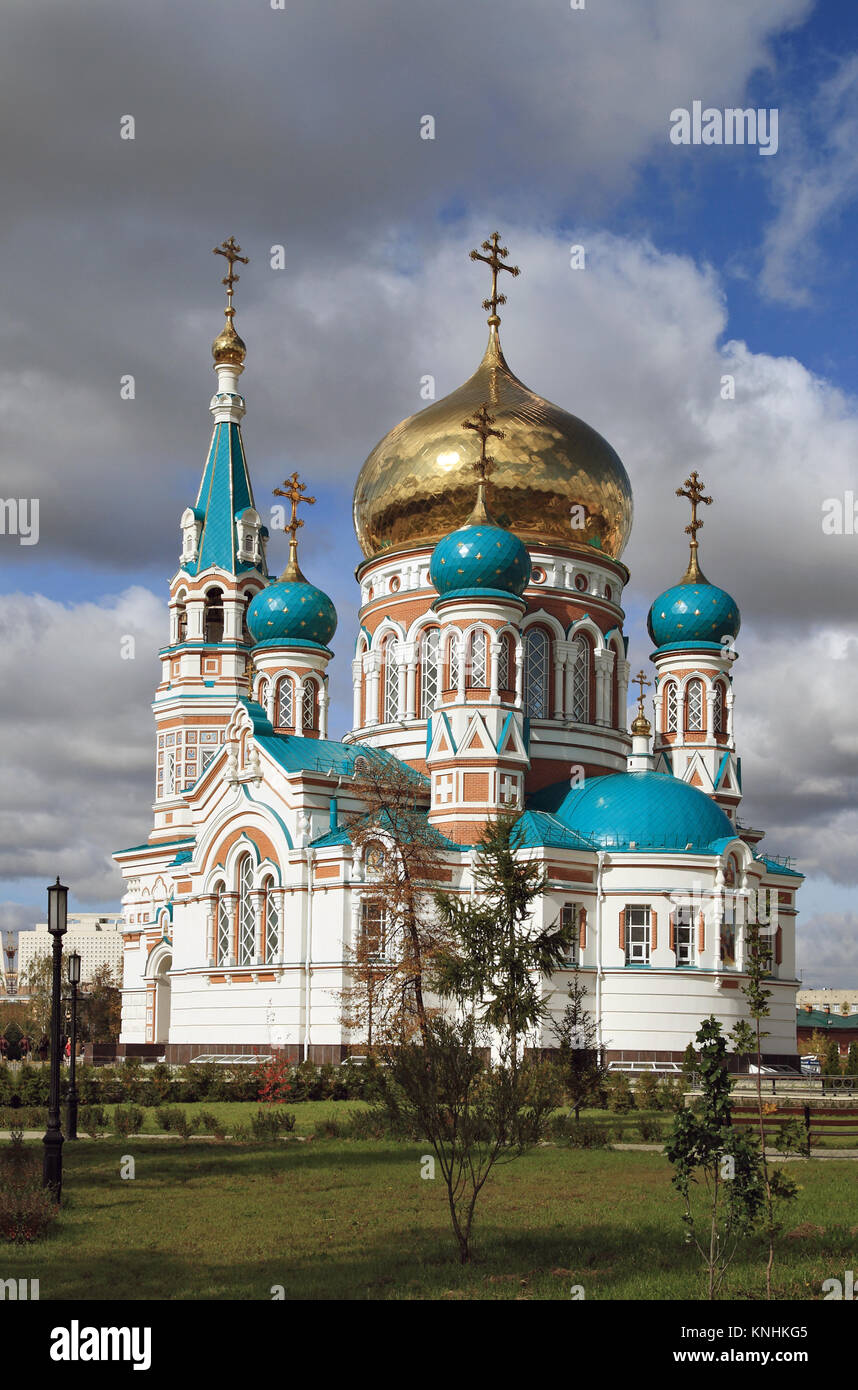 Sights of Omsk: photos and reviews of tourists. Omsk attractions rating 96