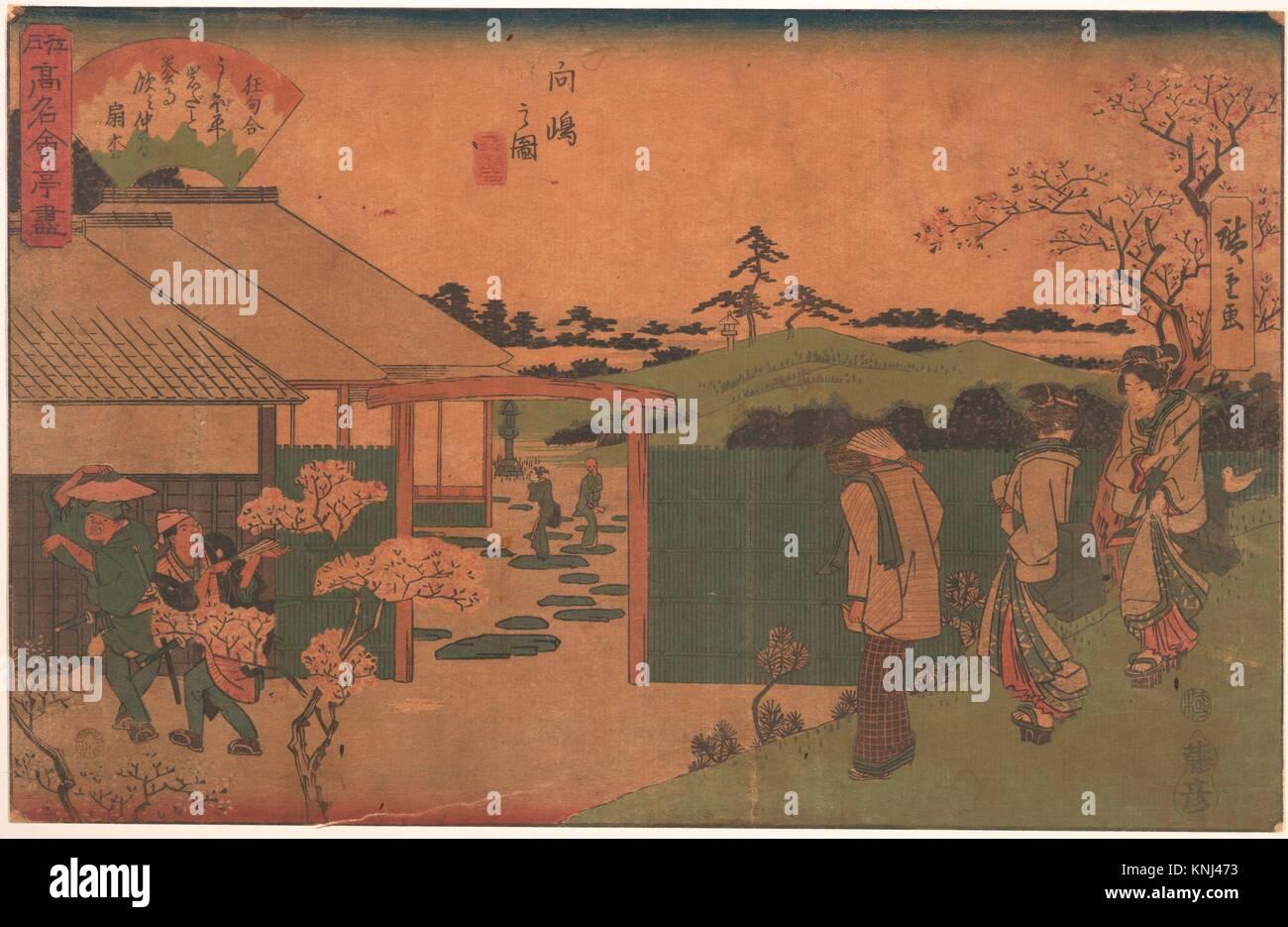 江戸高名会亭尽 å'島の図 平岩/Mukojima - Stock Image