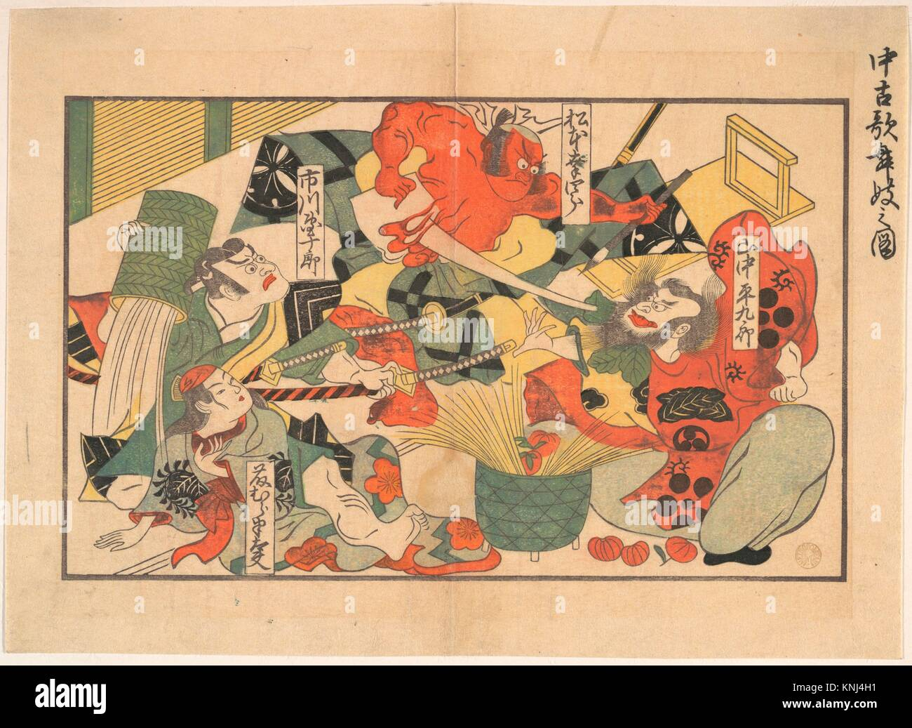 The Advent of a Demon; Scene from a Performance in an old Kabuki Theatre. Artist: Unidentified Artist; Period: Edo - Stock Image