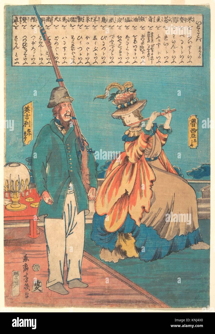 魯西亞 ・英吉利/An English Man - Stock Image