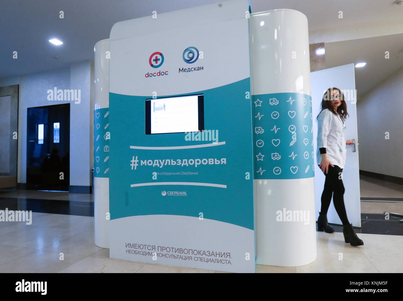 Tele Health Stock Photos & Tele Health Stock Images - Alamy
