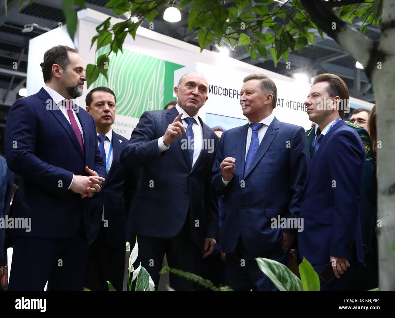 MOSCOW, RUSSIA - DECEMBER 12, 2017: Russia's Natural Resources and Environment Minister Sergei Donskoi, Artyom - Stock Image