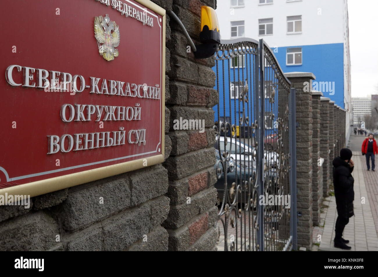 Rostov On Don, Russia. 13th Dec, 2017. A sign outside the building of Rostov-on-Don's North Caucasus Military - Stock Image