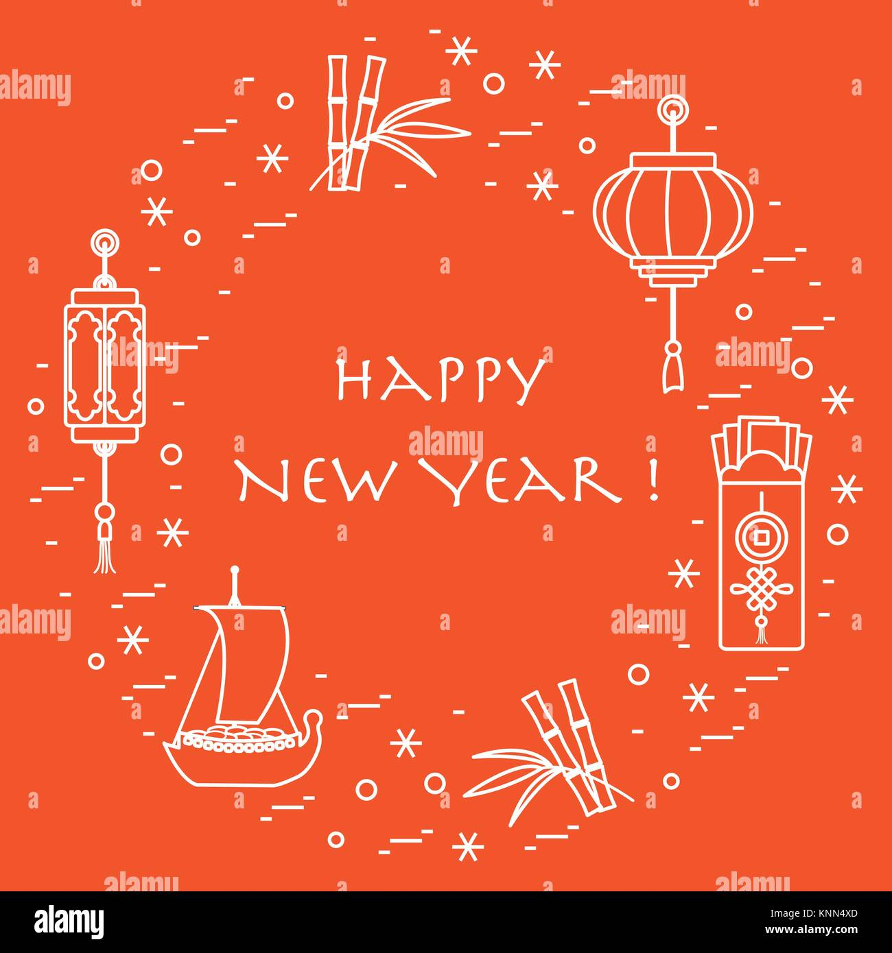 Chinese Good Luck Symbols New Year Stock Photos Chinese Good Luck
