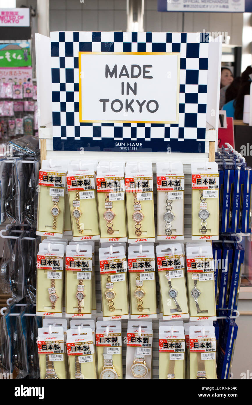 Tourist items (watches) for sale in the Government building in Tokyo, Japan - Stock Image